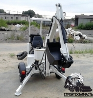 Мини экскаватор прицепной на колёсах